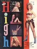 High (1957-1959 Periodical House) Vol. 1 #11