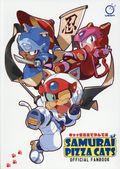 Samurai Pizza Cats Official Fan Book SC (2019 Udon) 1-1ST