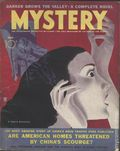 Mystery (1932-1935 Tower Magazines) Vol. 11 #5