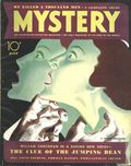 Mystery (1932-1935 Tower Magazines) Vol. 12 #1