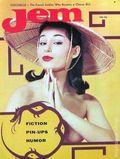 Jem Magazine (1956-1967) Vol. 2 #1