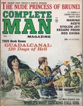 Complete Man (1965-1967 Atlas/Diamond) Vol. 5 #1