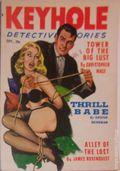 Keyhole Detective Story Magazine (1962 Pontiac Publishing) Vol. 2 #4