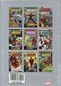 Marvel Masterworks Daredevil HC (2003- Marvel) 13-1ST