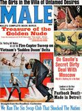 Male (1950-1981 Male Publishing Corp.) Vol. 16 #12