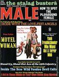 Male (1950-1981 Male Publishing Corp.) Vol. 19 #2