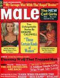 Male (1950-1981 Male Publishing Corp.) Vol. 22 #2