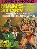 Man's Story (1960-1975 Reese/Emtee) Vol. 14 #6