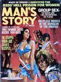 Man's Story (1960-1975 Reese/Emtee) Vol. 15 #5