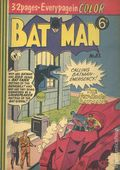 Batman (1950 K.G. Murray) Australian Edition 83