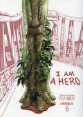 I Am a Hero Omnibus TPB (2016 Dark Horse) 6-REP