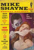 Mike Shayne Mystery Magazine (1956-1985 Renown Publications) Vol. 5 #3