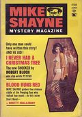 Mike Shayne Mystery Magazine (1956-1985 Renown Publications) Vol. 31 #1