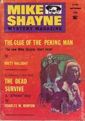 Mike Shayne Mystery Magazine (1956-1985 Renown Publications) Vol. 35 #4