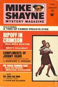 Mike Shayne Mystery Magazine (1956-1985 Renown Publications) Vol. 38 #1