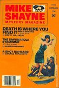 Mike Shayne Mystery Magazine (1956-1985 Renown Publications) Vol. 39 #4