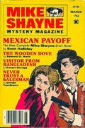 Mike Shayne Mystery Magazine (1956-1985 Renown Publications) Vol. 40 #3