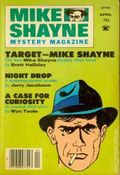 Mike Shayne Mystery Magazine (1956-1985 Renown Publications) Vol. 40 #4