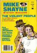 Mike Shayne Mystery Magazine (1956-1985 Renown Publications) Vol. 40 #6