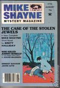 Mike Shayne Mystery Magazine (1956-1985 Renown Publications) Vol. 41 #2