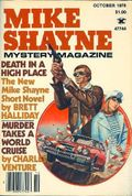 Mike Shayne Mystery Magazine (1956-1985 Renown Publications) Vol. 42 #10