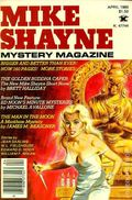 Mike Shayne Mystery Magazine (1956-1985 Renown Publications) Vol. 44 #4
