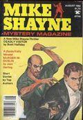 Mike Shayne Mystery Magazine (1956-1985 Renown Publications) Vol. 46 #8