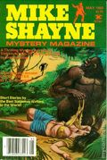 Mike Shayne Mystery Magazine (1956-1985 Renown Publications) Vol. 47 #5