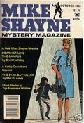 Mike Shayne Mystery Magazine (1956-1985 Renown Publications) Vol. 47 #10