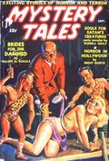Mystery Tales (1938-1940 Western Fiction Publishing) Pulp Vol. 3 #2