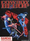 Cowboy Bebop GN (2006 A Bandai Digest) Film Manga 1-1ST