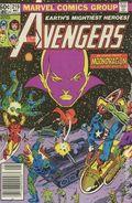 Avengers (1963 1st Series) Mark Jewelers 219MJ