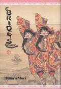 Bride's Story HC (2011- Yen Press) 4-1ST