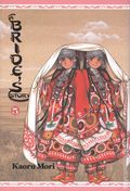 Bride's Story HC (2011- Yen Press) 5-1ST