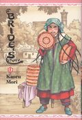 Bride's Story HC (2011- Yen Press) 9-1ST