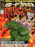 G-Fan (Magazine) 67