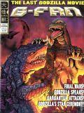 G-Fan (Magazine) 71