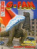 G-Fan (Magazine) 38