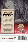 Twin Star Exorcists: Onmyoji GN (2015-Present A Viz Digest) 15-1ST