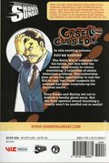 Case Closed TPB (2004- Viz Digest) 70-1ST