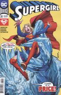 Supergirl (2016) 30A