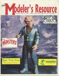 Modeler's Resource (1995) 9