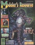 Modeler's Resource (1995) 19
