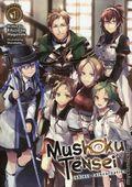 Mushoku Tensei: Jobless Reincarnation SC (2019 A Seven Seas Light Novel) 1-1ST
