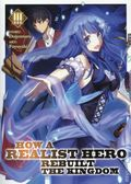 How a Realist Hero Rebuilt the Kingdom SC (2018- A Seven Seas Light Novel) 3-1ST