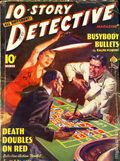 10-Story Detective Magaizine (1938-1949 Ace Magazines) Pulp Vol. 2 #2