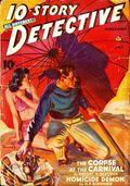 10-Story Detective Magaizine (1938-1949 Ace Magazines) Pulp Vol. 2 #4