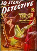 10-Story Detective Magaizine (1938-1949 Ace Magazines) Pulp Vol. 3 #2