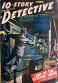 10-Story Detective Magaizine (1938-1949 Ace Magazines) Pulp Vol. 14 #4