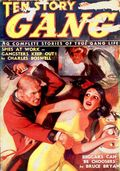 Ten Story Gang (1938-1939 Columbia Publications) Pulp Vol. 1 #4
